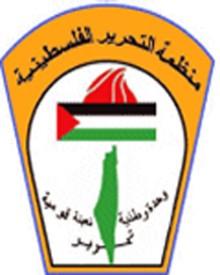 اللجنة الوطنية لسجل أضرار الجدار